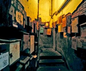'Fuzhou Lu Mailboxes, 2005', © Greg Girard, 2006